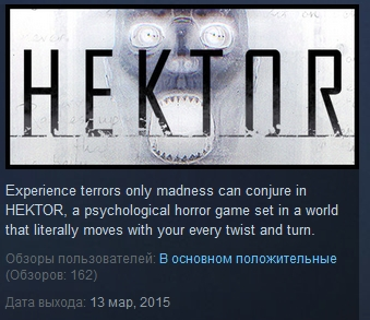 Hektor  ( Steam Key / Region Free ) GLOBAL ROW