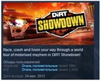 DiRT Showdown  STEAM GIFT RU + CIS 💎