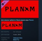 Planum Soundtrack STEAM KEY REGION FREE GLOBAL