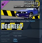Degrees Awesome Soundtrack STEAM KEY REGION FREE GLOBAL