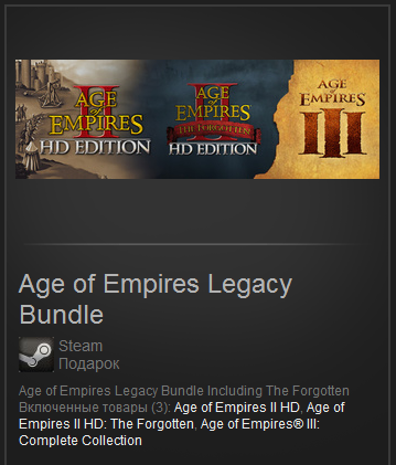Age of Empires Legacy Bundle - GIFT + REGION FREE