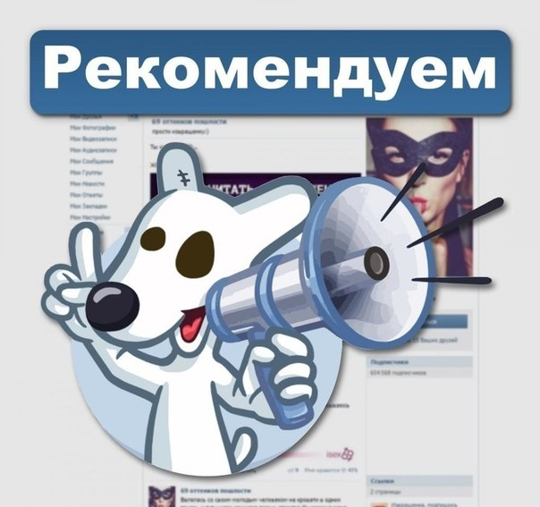 Buy huskies Vkontakte for photos, post, or avatars