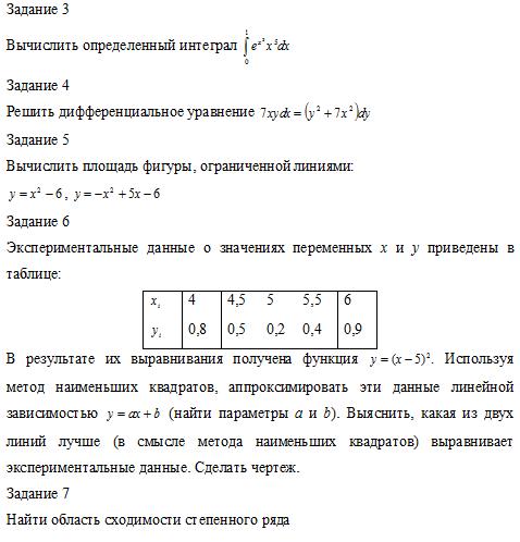 Industrial craft 2 1 6 4 - full-mod ru все для