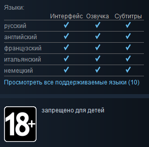 Just Cause 3 (Steam gift / RU CIS)