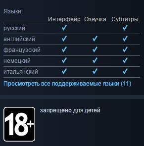 BioShock Infinite (Steam Gift / RU CIS)