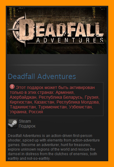 Deadfall Adventures (Steam Gift / RU CIS)