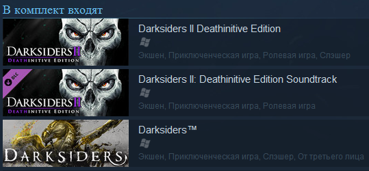 Darksiders Franchise Pack (Steam Gift / RU CIS)