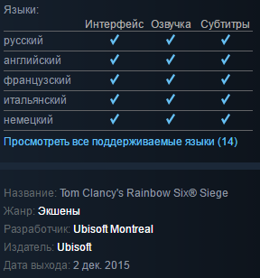 Tom Clancys Rainbow Six Siege Осада / Steam Gift RU CIS