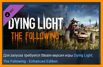 Dying Light: The Following DLC (Steam Gift  / RU CIS)