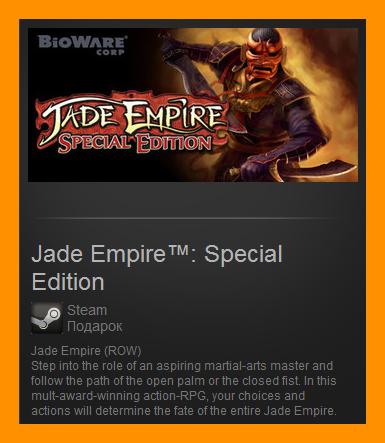 Jade empire - screenshots