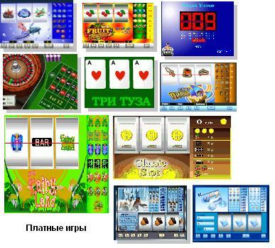 Казино Создай says course content