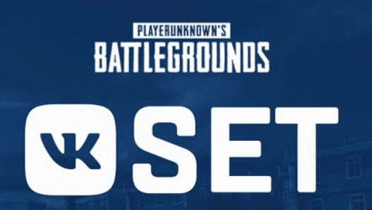 Buy VK SET PUBG - Region Free. LIMITED BOX - ACTION and download