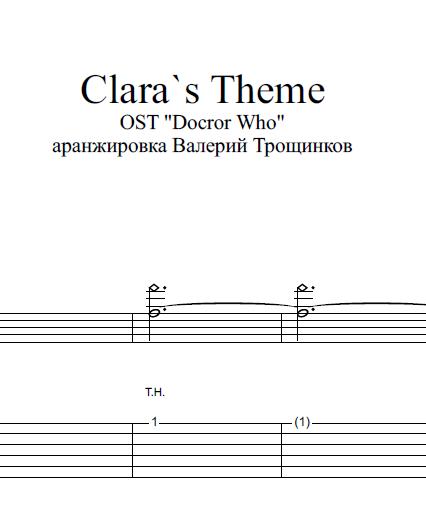 Clara`s Theme - Доктор Кто. Ноты и табы для гитары