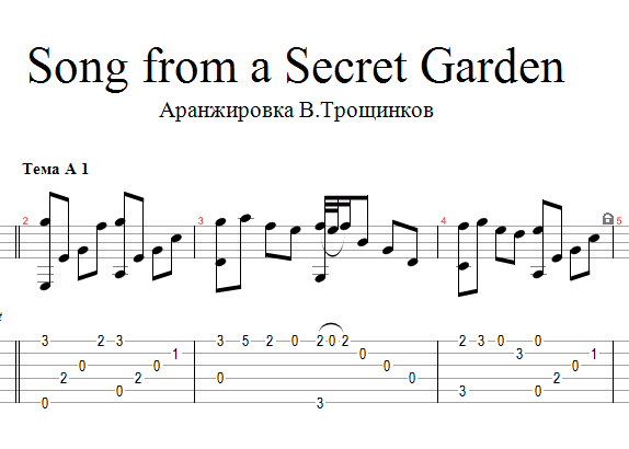Song from a Secret Garden. Ноты, табы и Gp для гитары