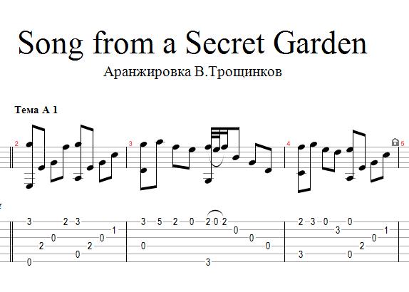 song for a secret garden pdf