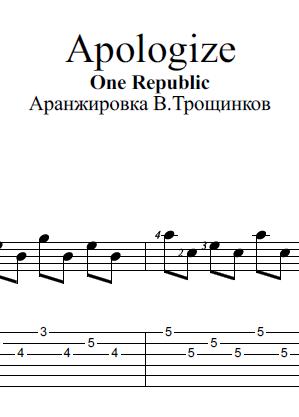 OneRepublic - Apologize CHORDS LYRICS | dochords.com