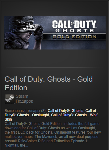 Call of Duty: Ghosts - Gold Edition (Steam Gift, ROW)