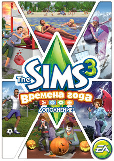 The Sims 3 Seasons (Времена года) - Ключ Origin
