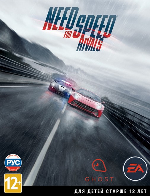 Need for Speed: Rivals (RU)