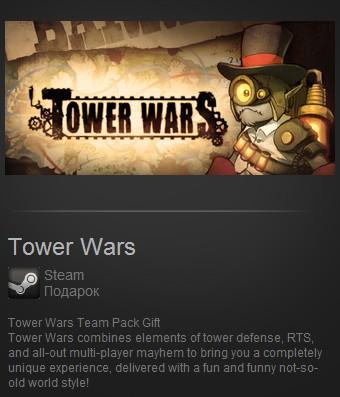 Tower Wars для Steam. Подробно о всех способах оплаты оплата через. Ра