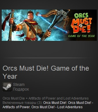 Orcs Must Die! Game of the Year