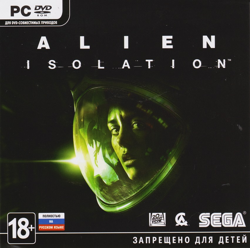 Alien: Isolation (Steam Gift RU + CIS) + БОНУС