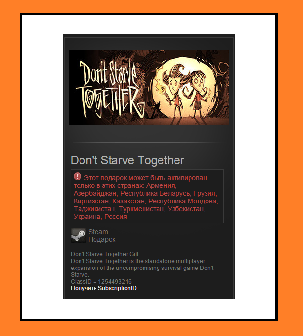 Dont Starve Together - STEAM Gift - (Region RU+CIS**)
