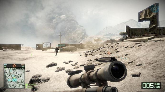 Battlefield: bad company 2 new shiny gun trophy
