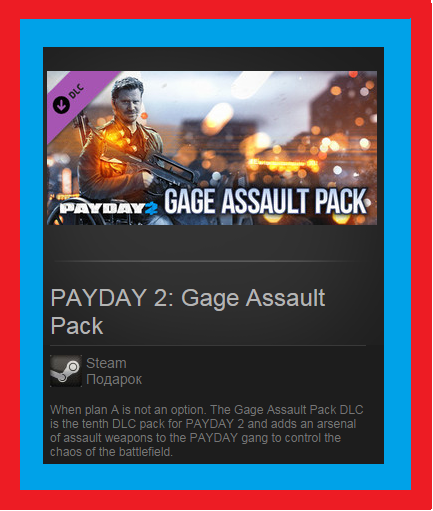 PAYDAY 2: Gage Assault Pack DLC (Steam Gift / ROW)