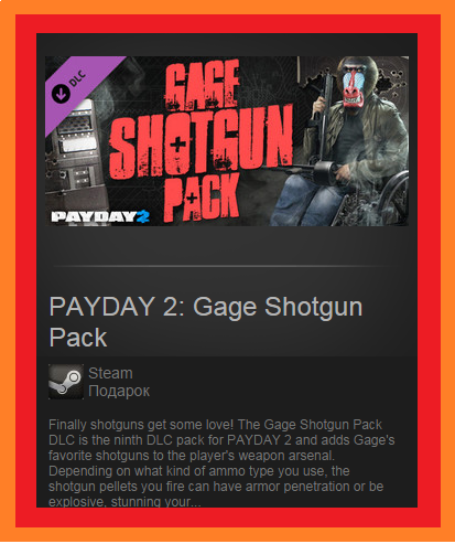 PAYDAY 2 Gage Shotgun Pack DLC (Steam Gift / ROW)