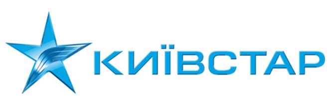 Пополнение счета Киевстар - от 1 до 3000 грн +БОНУС