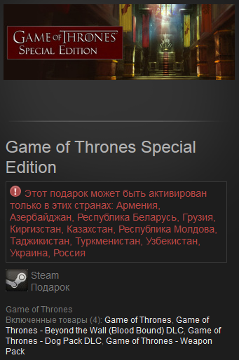 Game of Thrones Special Edition (Россия+СНГ) Steam Gift