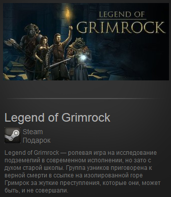 Legend of Grimrock (Region Free) Steam Gift