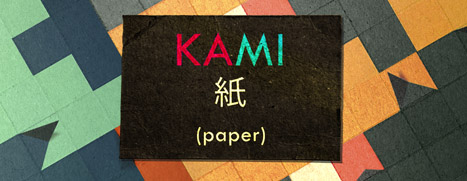KAMI (Region Free) Steam Key
