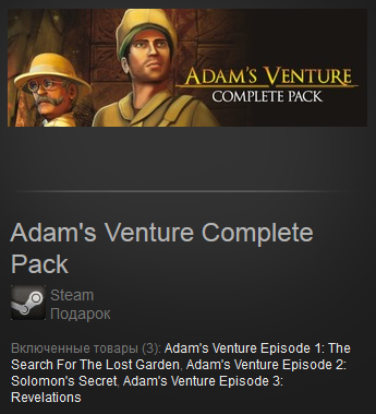 Adam´s Venture Complete Pack (Region Free) Steam Gift
