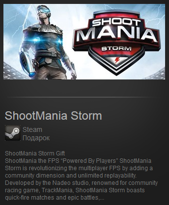 ShootMania Storm (Region Free) Steam Gift