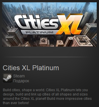 Cities XL Platinum (Region Free) Steam Gift