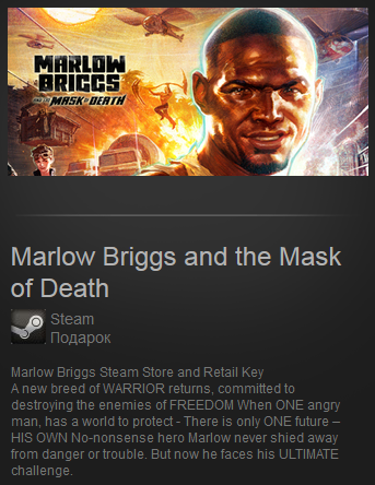 Marlow Briggs and the Mask of Death (Россия) Steam Gift