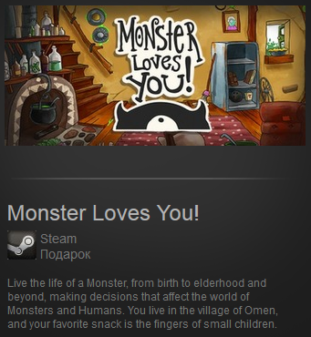 Monster Loves You! (Region Free) Steam Gift