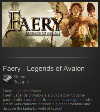 Faery - Legends of Avalon (Region Free) Steam Gift