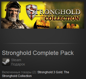 Stronghold Complete Pack (Region Free) Steam Gift