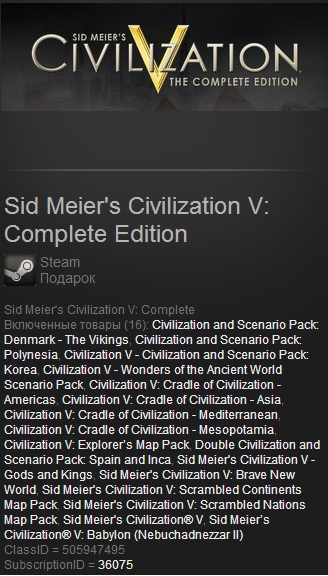 Sid Meiers Civilization V Complete Ed. (Steam Gift/ RU)