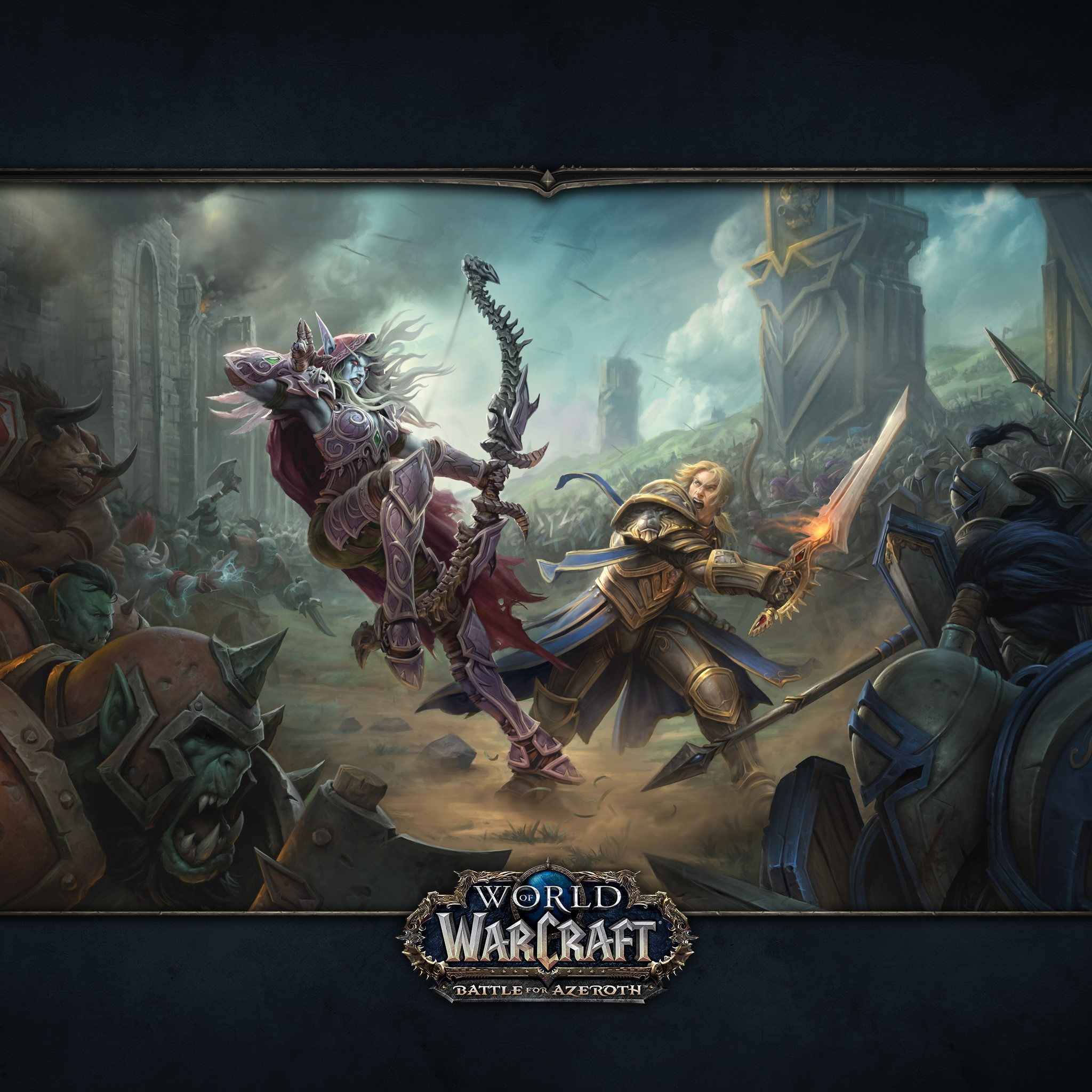 World of Warcraft Battle for Azeroth Beta Key