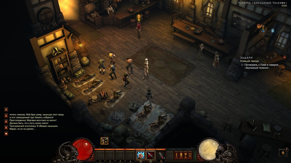 Diablo III 3. CD-Key. EU/RU. Диабло 3.