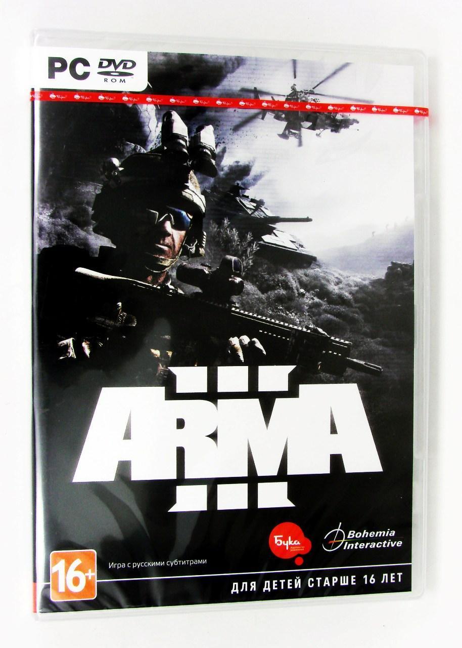 Вы покупаете лицензионный ключ (cd-key) активации игры Arma III 3 в
