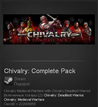 Chivalry: Complete Pack (Steam Gift / ROW /Region Free)