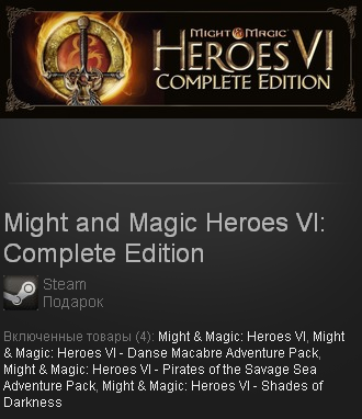 Might and Magic Heroes VI: Complete Edition(Steam Gift)