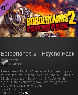 Borderlands 2 DLC - Psycho Pack (Steam gift / ROW)