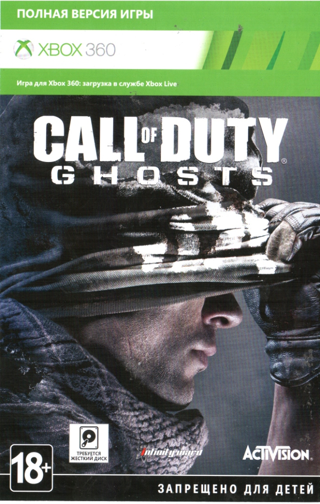 Call of Duty Ghosts Xbox 360 (СКАН)(RUS)