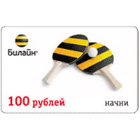 iTunes Gift Card (Russia) 700 руб.
